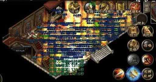 超变传奇切割版的战士需要各种职业队友 超变传奇切割版 第1张