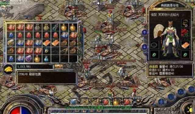 赤龙之新开传奇sf里城玩法攻略分享