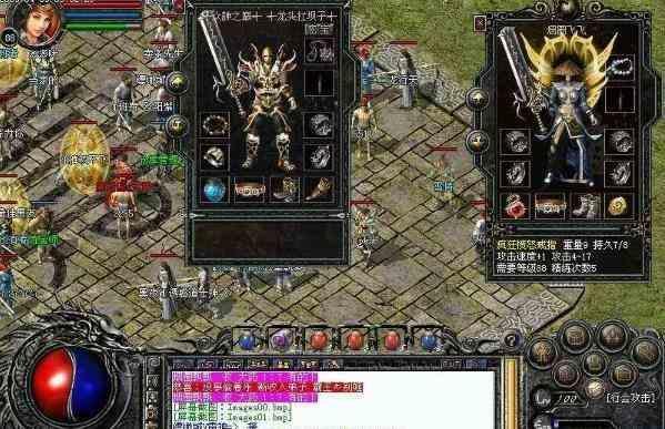 超变传奇手游中战士新手初步接触游戏操作方式